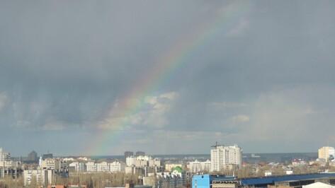 Гид РИА «Воронеж». Чем лучше заняться на выходных 27-28 июня