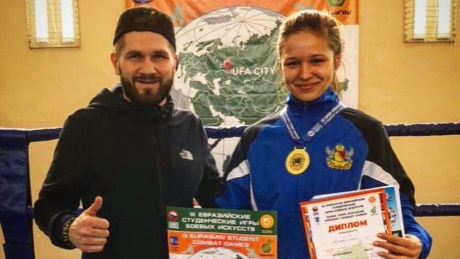 Воронежская спортсменка привезла «золото» с Евразийских студенческих игр боевых искусств