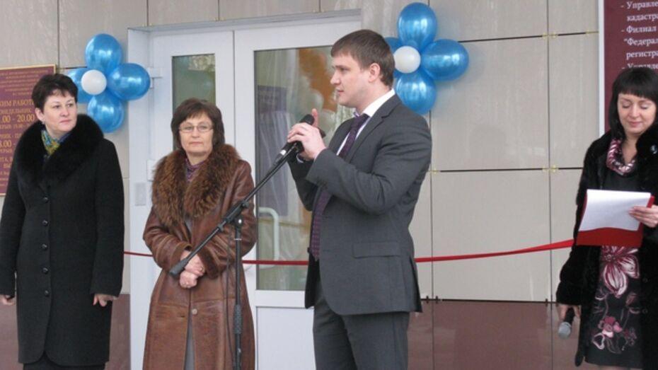 В Терновском районе открылся филиал Многофункционального центра