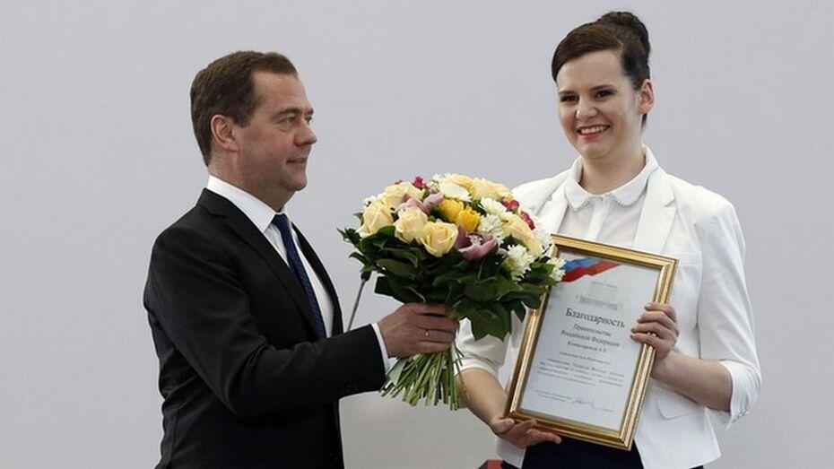 Уроженка Бутурлиновки стала победителем конкурса «Лучший МФЦ России»