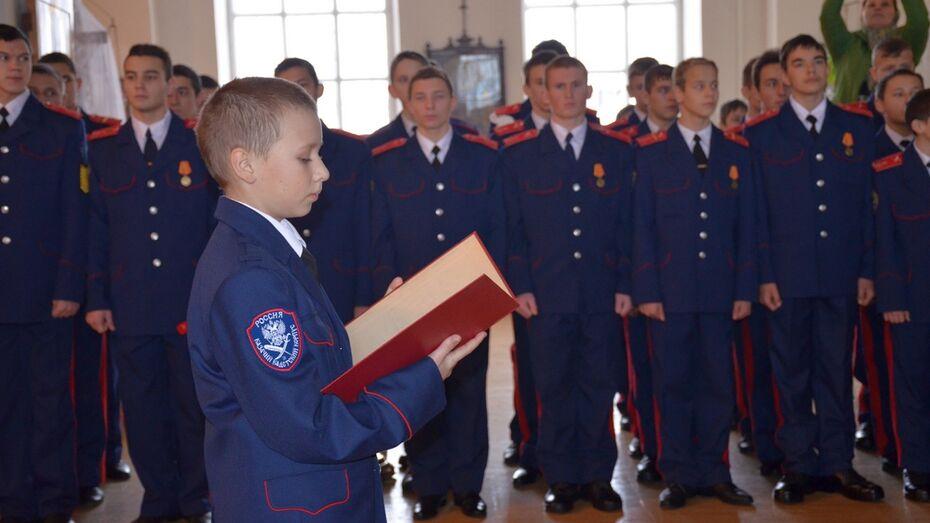 Верхнемамонские кадеты приняли присягу