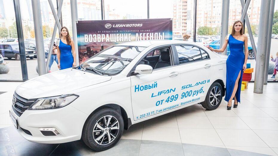 В Воронеже стартовали продажи китайского седана Lifan Solano II