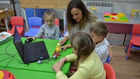 Робототехника для малышей. Как работает победитель воронежского этапа «Воспитателя года»