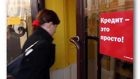 Жители Воронежской области стали жаловаться на кредиты почти в два раза чаще, чем в прошлом году