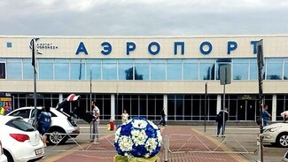 Воронежский аэропорт украсили к ЧМ-2018