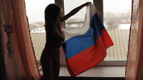 В День российского флага проекцию триколора разместят на знаковых зданиях Воронежа