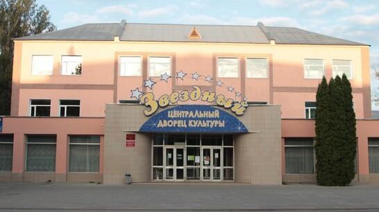 Семейный онлайн-конкурс впервые стартовал в Борисоглебском округе