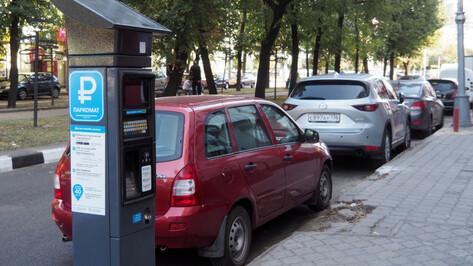 Воронежцам дали инструкцию по получению резидентного парковочного разрешения