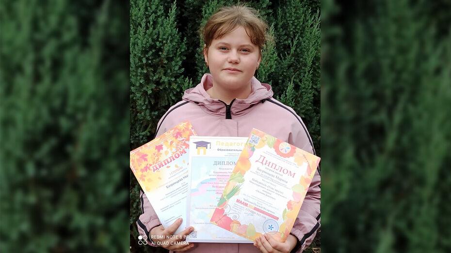 Поделка верхнемамонской школьницы победила на всероссийском и двух международных конкурсах