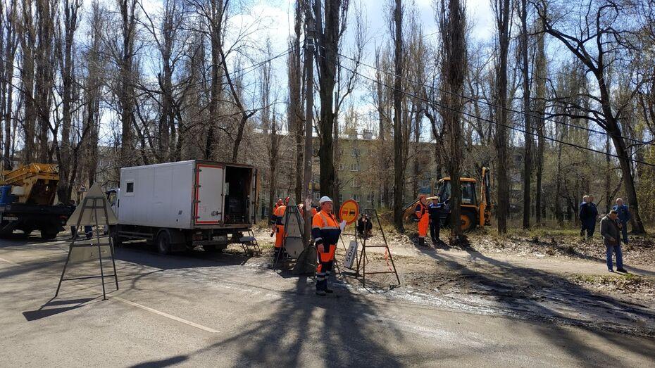 Коммунальщики устранили аварию на левом берегу Воронежа