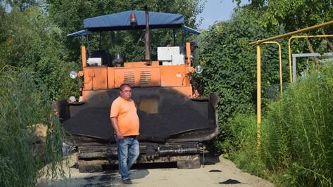 В Подгоренском поселке начали ремонт самого проблемного участка дороги