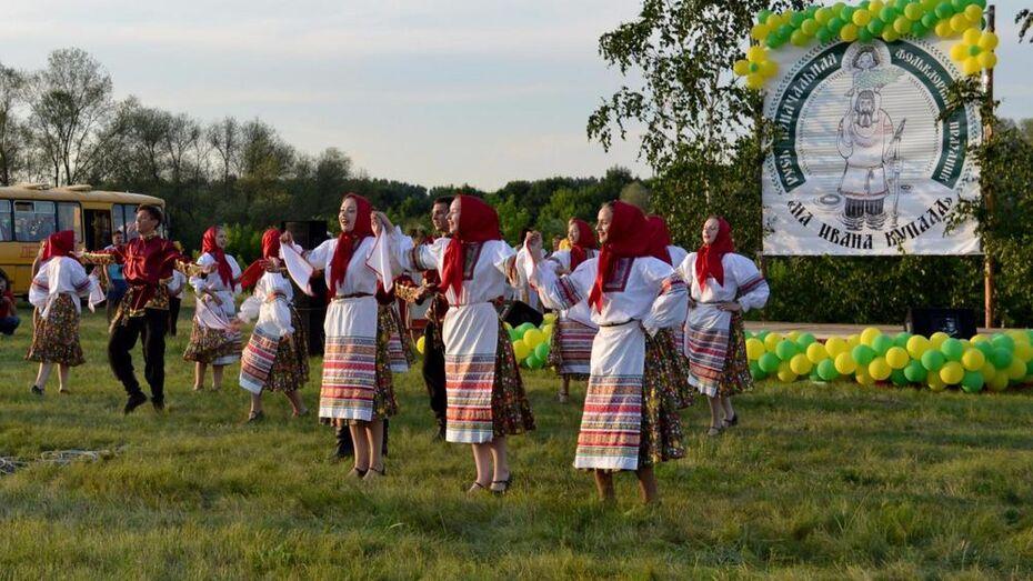 В Лискинском районе пройдет фестиваль «На Ивана Купала»