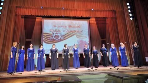 Кантемировские педагоги споют на областном профсоюзном гала-концерте
