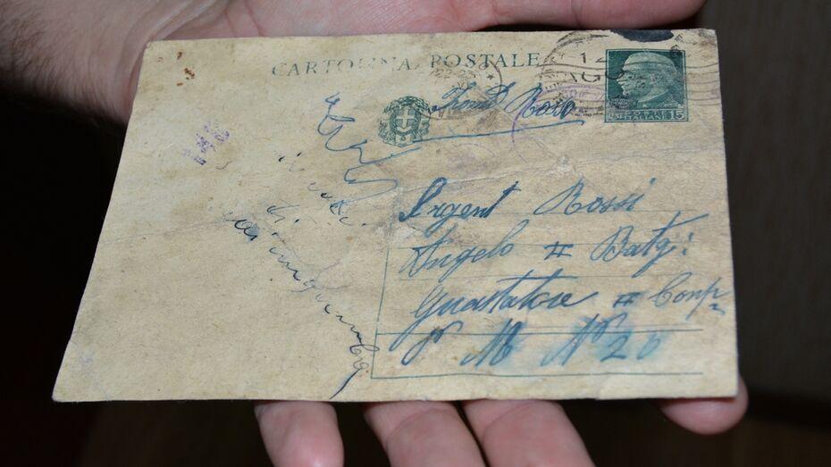 Житель Воронежской области нашел в полу итальянскую открытку 1942 года
