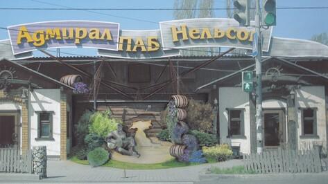 Воронежские эксперты сочли памятник Юрию Хою недостойным культурного наследия