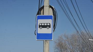 Мэрия Воронежа потратит до 8,6 млн рублей на повышение безопасности городских дорог