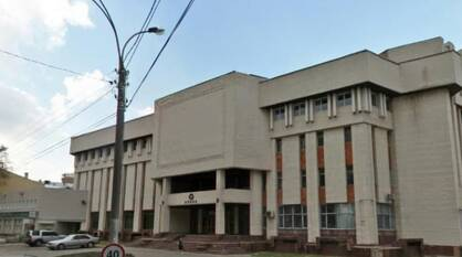 Старейший бизнес-центр Воронежа ушел с молотка за 81 млн рублей