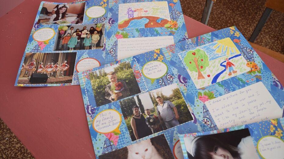 Верхнехавские ребята отправили открытки американским школьникам