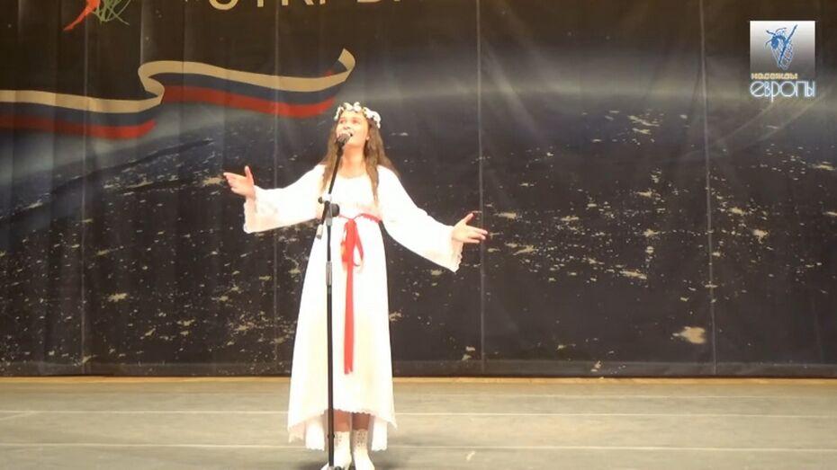 Ольховатская вокалистка победила в международном конкурсе «Открытая Россия»