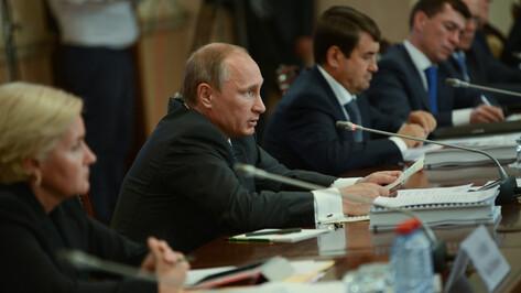 Владимир Путин: «В Воронежской области вопросы соцподдержки населения прорабатываются творчески»
