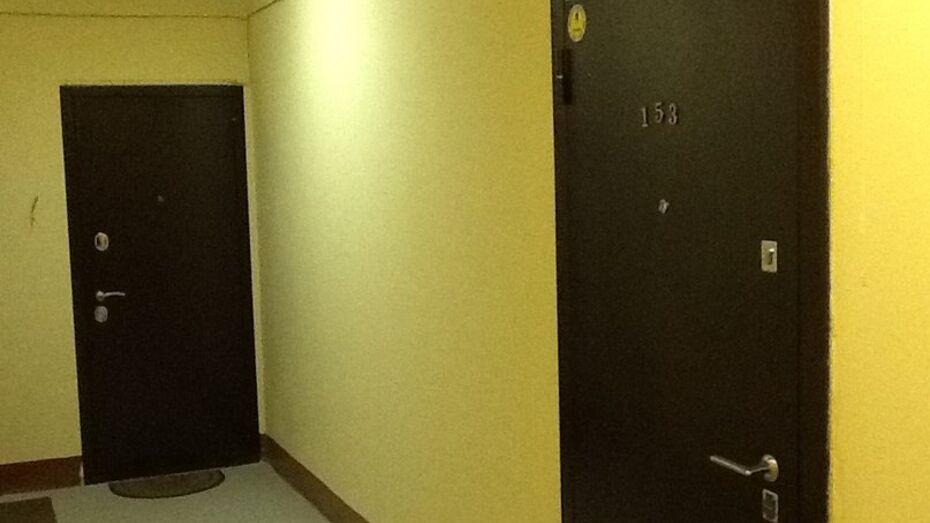 В Воронеже женщина прописалась в муниципальном жилье по поддельным документам