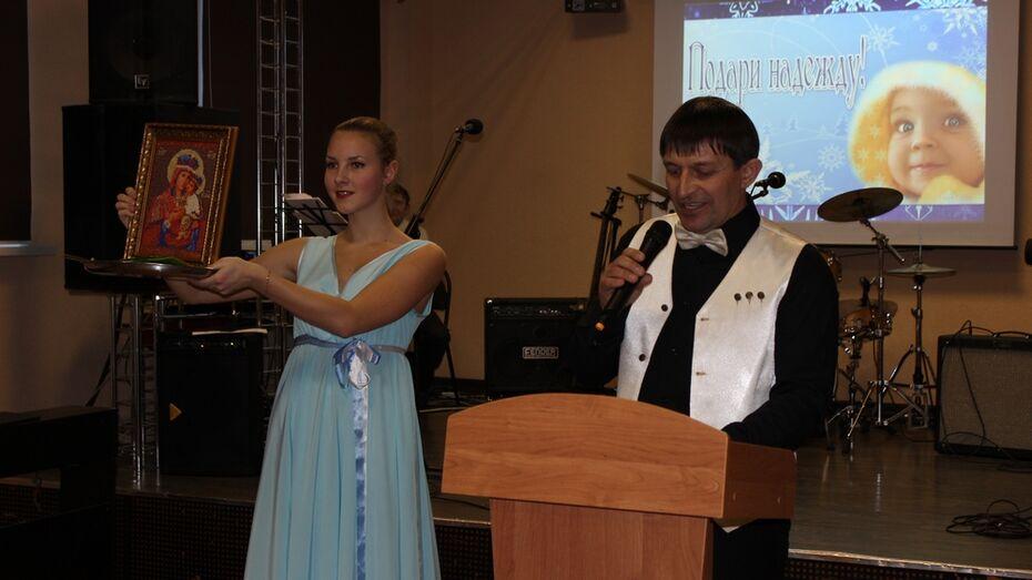 В Терновском районе на благотворительном вечере собрали  677 тысяч рублей