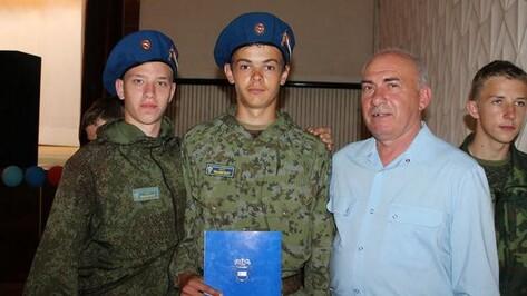 Верхнемамонским школьникам вручили Грамоту Командира Президентского полка