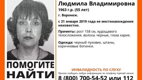 В Воронеже пропала 55-летняя женщина – инвалид по слуху