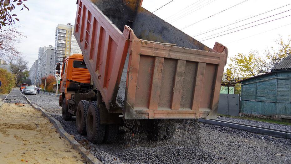 В Воронеже отремонтируют дороги еще на 19 улицах