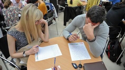 На Урале участник «Тотального диктанта» установил рекорд по ошибкам