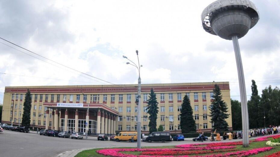 Книгу о Воронеже в годы войны презентуют в университете
