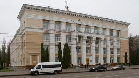 Воронежцев позвали на краеведческие чтения в библиотеку имени Никитина