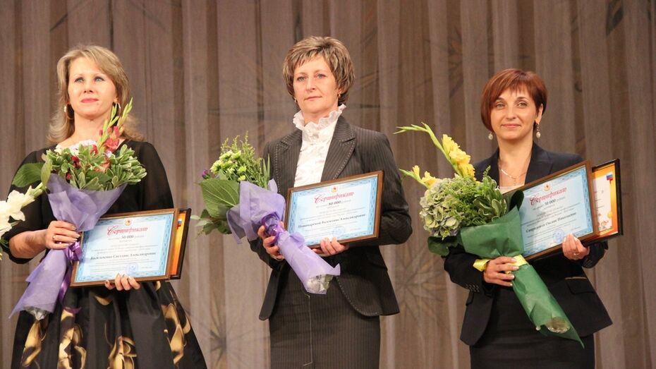Воспитатели павловских детских садов победили во Всероссийских профессиональных конкурсах