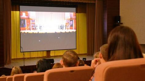 В Павловске открылся виртуальный концертный зал