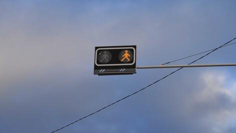 В Семилуках над аварийно опасным переходом установили световое табло