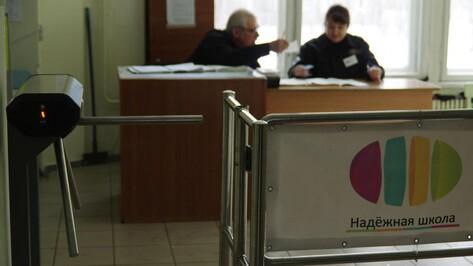 «Радоваться рано». Директора школ и чоповцы – о финансировании охраны из бюджета Воронежа