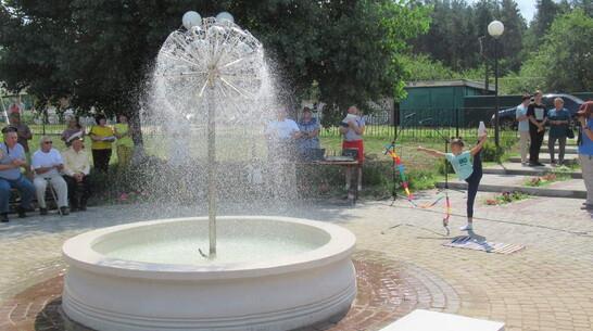 В петропавловском селе Пески открыли новый фонтан