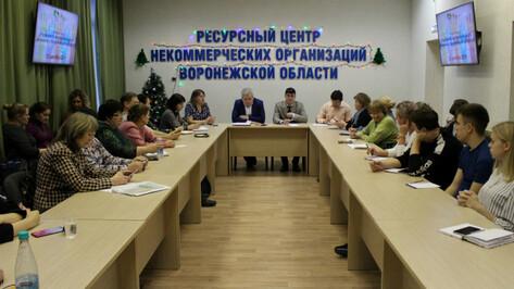 Воронежские НКО подвели благотворительные итоги года