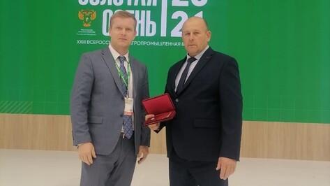 Воронежские аграрии получили госнаграды на выставке в Москве