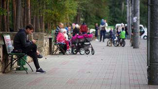 Легенды Воронежа. Парк «Танаис»