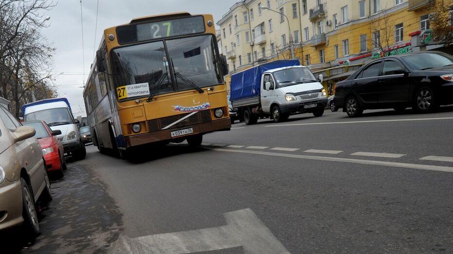 В Воронеже определились победители первого транспортного аукциона