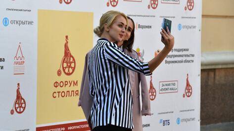 Программу форума Столля в Воронеже сжали до одного дня