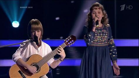 Воронежские школьники выбыли из телешоу «Голос. Дети»
