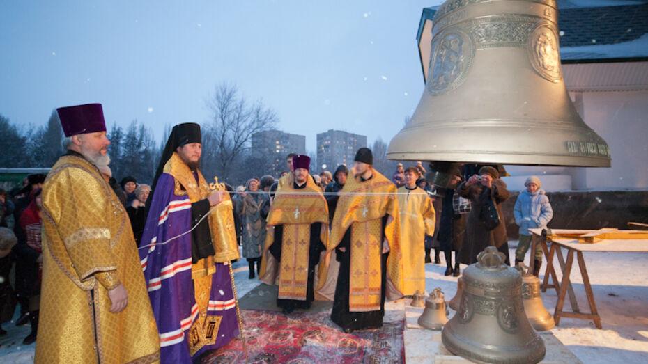 В Саратовской области освятили воронежские колокола