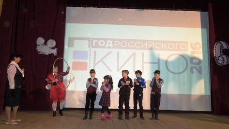 В Верхнем Мамоне открыли Год российского кино