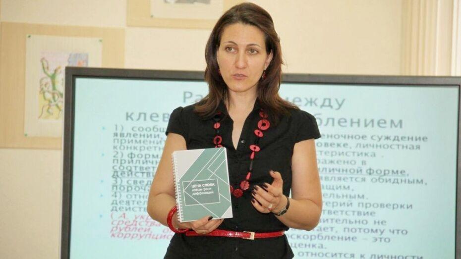 Воронежский Центр защиты прав СМИ оштрафовали на 300 тысяч рублей