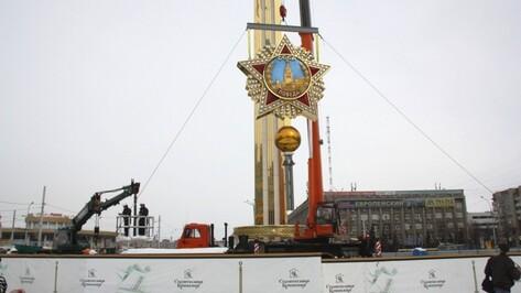 На возведенном благодаря уроженцу Воронежской области памятнике в Липецке водрузили орден «Победа»