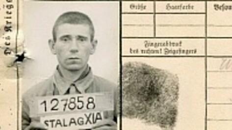 В Репьевском  районе ищут родственников красноармейца, погибшего в немецком концлагере