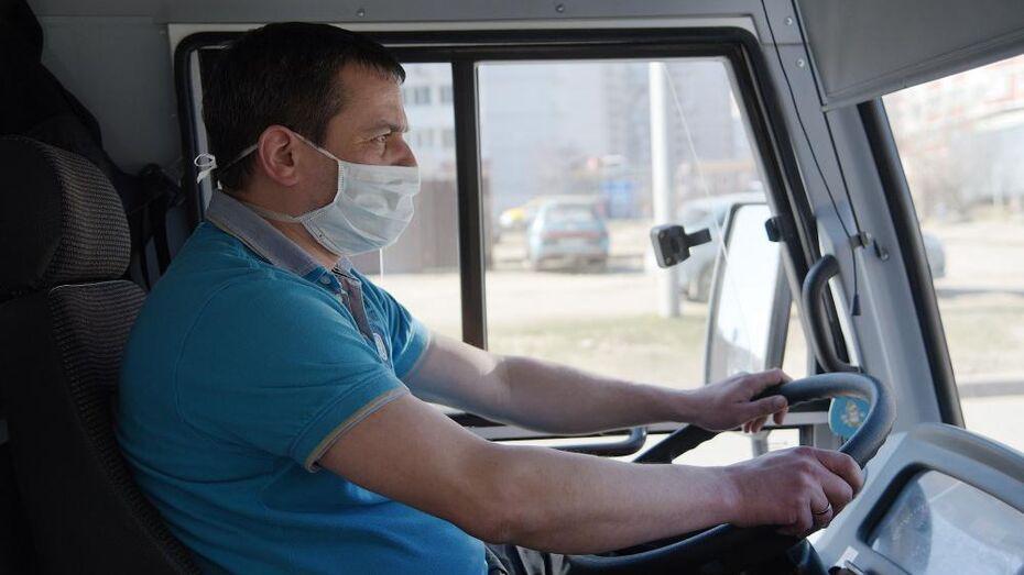 Еще 4 городских маршрута изменили схему движения из-за ремонта виадука в Воронеже