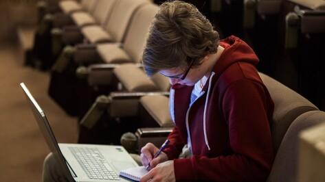 Воронежцы напишут онлайн-контрольную по математике 11 марта